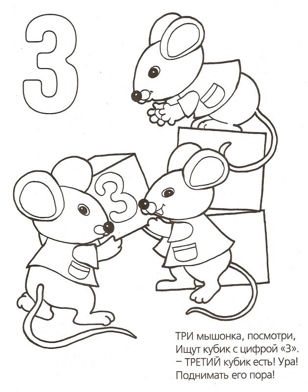 рисунки мальчиков детей до 10 лет